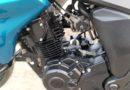 Metal fins on a bike engine